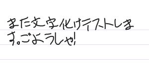Touchwriter-2010-10-26_23:46.jpg